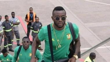 خطر الموت يبعد لاعب كاميروني من كأس الأمم الإفريقية
