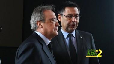 إدارة برشلونة تسقط أمام إدارة الريال