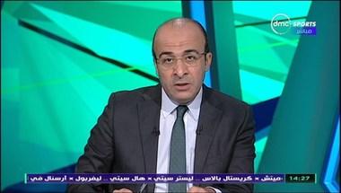 الإعلامي محمد الليثي : صفقة القرن تمت للأهلي - بالجول