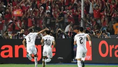 مصر تنتصر على أوغندا وتتأهل بالعلامة الكاملة