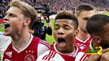 أياكس قد لايلعب دوري أبطال أوروبا الموسم المقبل …صدمة !