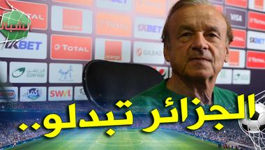 """روهر: """"الجزائر كانت منتخبا هشا"""" - الشباك الرياضي"""