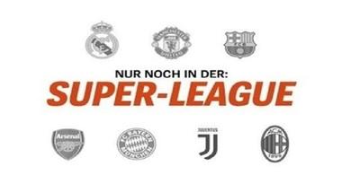 """ريال مدريد يرفض بطولة """"سوبر ليغ"""" ويرحب بمونديال الأندية"""