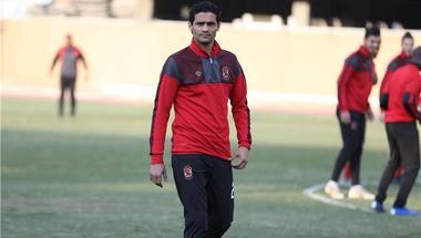 محمد نجيب بعد انتقاله إلى الجونة: أفضل فترات حياتي كانت مع الأهلي.. وهذا أصعب لقاء في مسيرتي