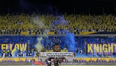 النصر يشكر هيئة الرياضة بسبب تذاكر السعودية