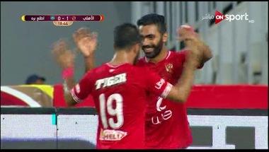 هدف الاهلي الثاني في مرمى اطلع برة.. حسين الشحات - بالجول