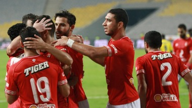 الأهلي يسحق اطلع برة ويتأهل لدور الـ32 بدوري أبطال أفريقيا