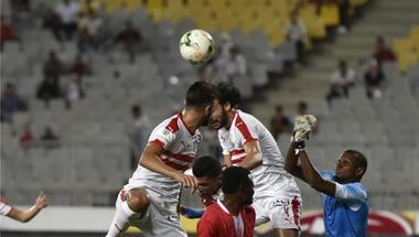 موعد مباراة الزمالك القادمة أمام جينيراسيون فوت في دور الـ32 من دوري أبطال إفريقيا