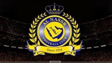 نادي النصر يبدأ رصد كافة التجاوزات - صحيفة صدى الالكترونية