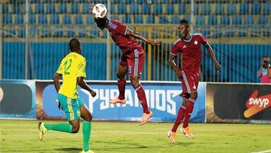 موعد مباراة بيراميدز القادمة أمام شباب بلوزداد الجزائري في دور الـ32 من الكونفدرالية