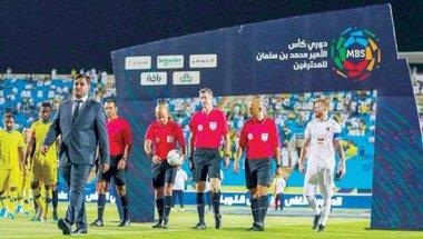 أخبار الدوري السعودي: رسميا.. الحزم يشكو الحكم البرتغالي لويس جودينهو -  سبورت 360 عربية