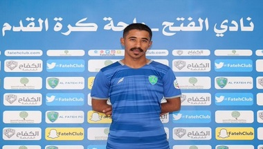 الفتح يوقّع عقدًا احترافيًا مع نواف البوشل لمدة 3 سنوات - صحيفة صدى الالكترونية