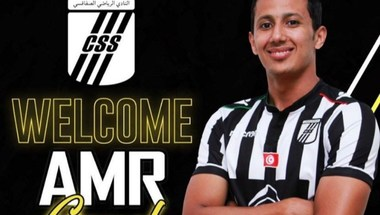 الصفاقسي يكشف مفاجأة في عقده مع عمرو جمال - بالجول