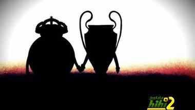 ريال مدريد ودوري الابطال وجها لعمله واحدة
