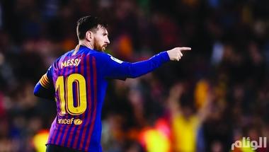 برشلونة يحذر منافسيه: ميسي عاد!