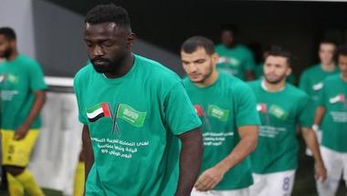 تقرير.. رابطة المحترفين الإماراتية تحتفي باليوم الوطني السعودي الـ89