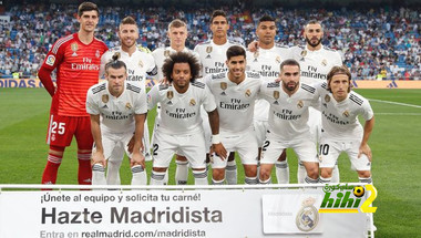 تشكيلة ريال مدريد الرسمية لمباراة إشبيلية