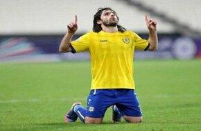 همام طارق يعود لتدريبات الإسماعيلي - الرياضة