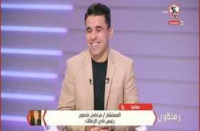 مرتضى منصور يعاتب خالد الغندور: قناة الزمالك ليست مكان للتعصب (فيديو)   المصري اليوم
