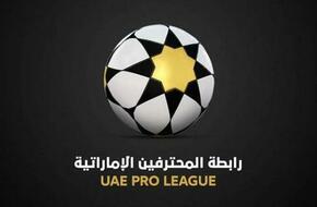 المحترفين الإماراتية: دوري الخليج العربي مستمر بإجراءات احترازية - الرياضة