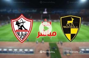 بث مباشر | مشاهدة مباراة الزمالك ووادي دجلة في الدوري المصري We - ميركاتو داي - الرياضة