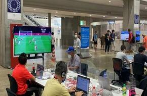 المركز الإعلامي لأولمبياد طوكيو يبث مباراة منتخب مصر على شاشات العرض - الرياضة