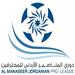دوري المناصير الأردني للمحترفين
