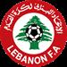 كأس السوبر اللبناني