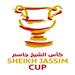 كأس الشيخ جاسم