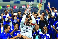 الكويت بطل خليجي 14