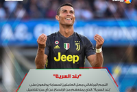 أغرب مطالب نجوم كرة القدم