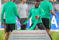 الأخضر السعودي يتسلح بالتاريخ قبل مواجهة العنابي في كأس آسيا