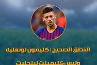 كليمون لونغليه لاعب برشلونة ، وليس كليمينت لينجليت