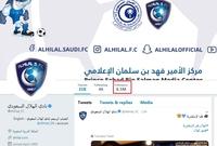 الهلال يمتلك 8.5 مليون متابع على تويتر