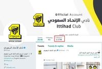 الاتحاد يمتلك 3.5 مليون متابع على تويتر