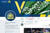 النصر يمتلك 2.6 مليون متابع على تويتر