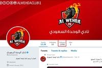 الوحدة يمتلك 200 ألف متابع على تويتر