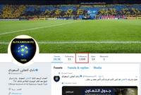 التعاون يمتلك 130 ألف متابع على تويتر