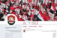 الرائد يمتلك 113 ألف متابع على تويتر