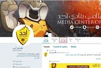 أحد يمتلك 83 ألف متابع على تويتر
