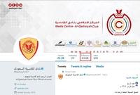 القادسية يمتلك 63 ألف متابع على تويتر