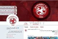 الفيصلي يمتلك 60 ألف متابع على تويتر