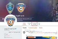 الفيحاء يمتلك 50 ألف متابع على تويتر