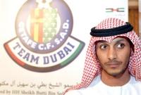 فريق العاصمة الإسبانية الثاني ذهبت ملكيته في عام 2010 إلى مجموعة رويال دبي المملوكة للشيخ بطي بن سهيل آل مكتوم