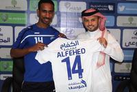 محمد الفهيد 173 مباراة