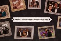 في عيد الام .. عبارات ورسائل مؤثرة لنجوم كرة القدم لأمهاتهم