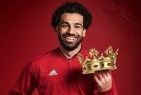 المركز الأول : محمد صلاح
