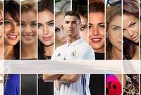 اشتهر رونالدو نجم ريال مدريد السابق ويوفنتوس الإيطالي الحالي، بتعدد علاقاته النسائية .. نستعرض معا أبرز النساء في حياة رونالدو.