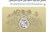 ريال مدريد يهنئ المسلمين بحلول عيد الفطر المبارك