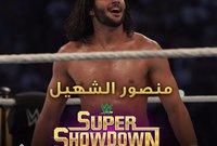 منصور الشهيل يبلغ من العمر 21 عامًا وهو من مواليد العاصمة السعودية الرياض